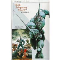 BUY NEW guyver - 162756 Premium Anime Print Poster
