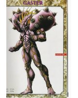 BUY NEW guyver - 162857 Premium Anime Print Poster