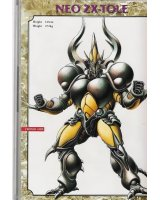 BUY NEW guyver - 162859 Premium Anime Print Poster