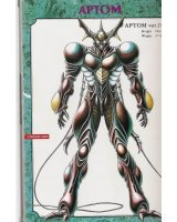 BUY NEW guyver - 162860 Premium Anime Print Poster