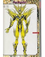 BUY NEW guyver - 162861 Premium Anime Print Poster