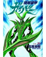 BUY NEW guyver - 164830 Premium Anime Print Poster