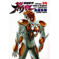 BUY NEW guyver - 165007 Premium Anime Print Poster
