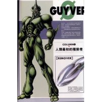 BUY NEW guyver - 52072 Premium Anime Print Poster