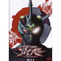 BUY NEW guyver - 54204 Premium Anime Print Poster