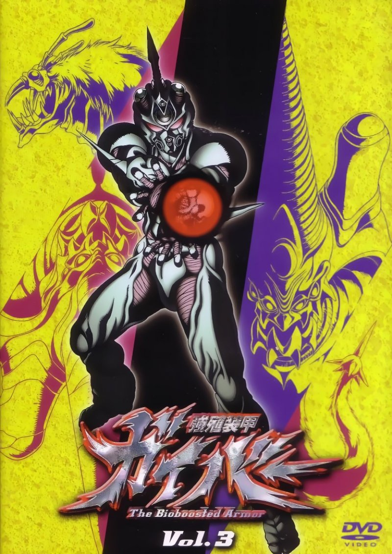 BUY NEW guyver - 54209 Premium Anime Print Poster