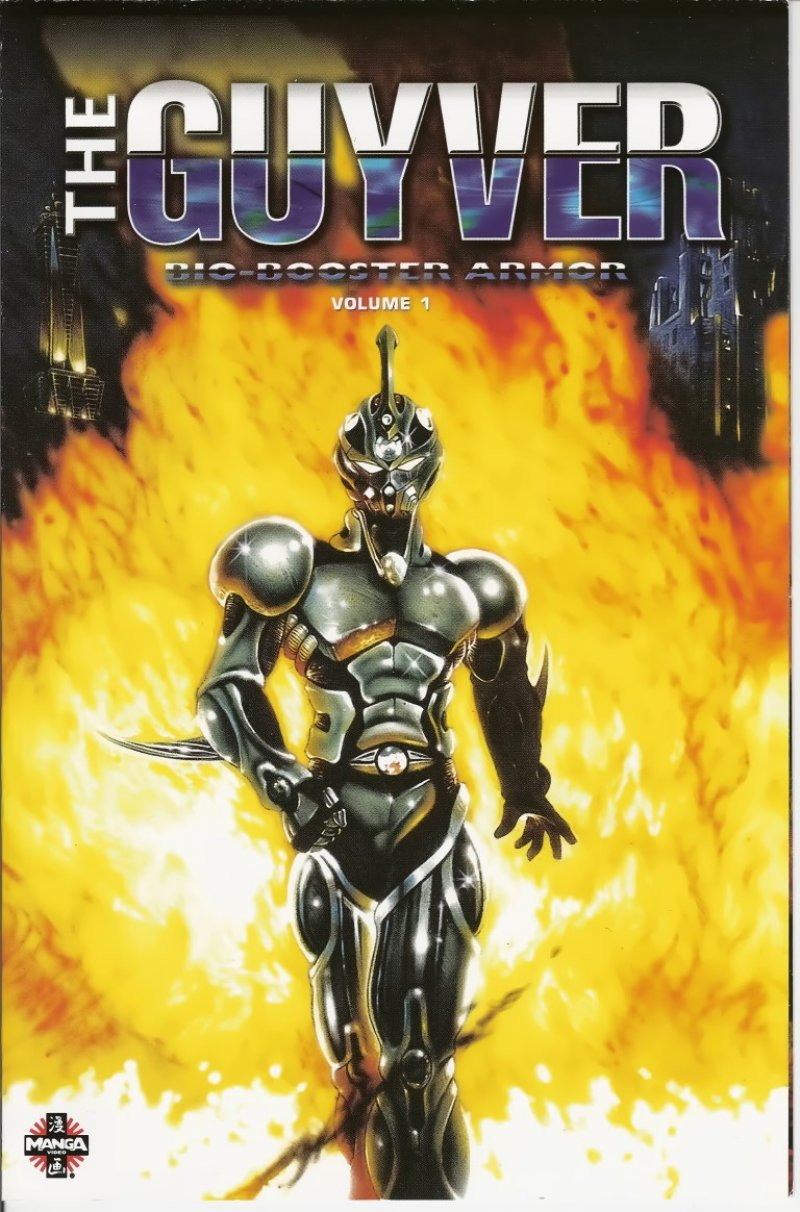 BUY NEW guyver - 57197 Premium Anime Print Poster