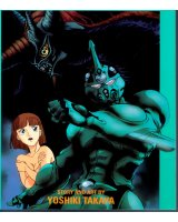 BUY NEW guyver - 72829 Premium Anime Print Poster
