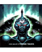 BUY NEW guyver - 72830 Premium Anime Print Poster