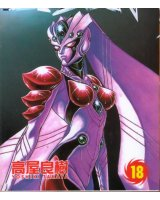 BUY NEW guyver - 93556 Premium Anime Print Poster
