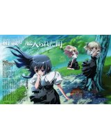 BUY NEW h2o footprints in the sand - 152478 Premium Anime Print Poster