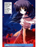 BUY NEW h2o footprints in the sand - 152522 Premium Anime Print Poster