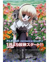 BUY NEW h2o footprints in the sand - 155518 Premium Anime Print Poster