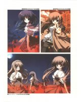 BUY NEW h2o footprints in the sand - 160356 Premium Anime Print Poster