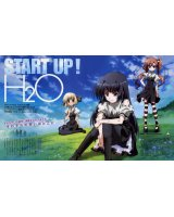 BUY NEW h2o footprints in the sand - 162081 Premium Anime Print Poster