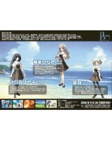 BUY NEW h2o footprints in the sand - 164928 Premium Anime Print Poster