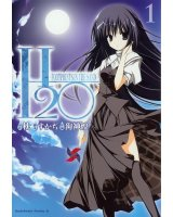 BUY NEW h2o footprints in the sand - 165878 Premium Anime Print Poster