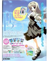 BUY NEW h2o footprints in the sand - 177092 Premium Anime Print Poster