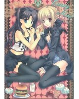 BUY NEW hack - dusk - 152013 Premium Anime Print Poster