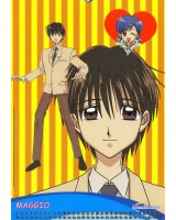 BUY NEW hack - dusk - 154006 Premium Anime Print Poster
