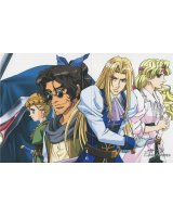 BUY NEW hack - dusk - 154706 Premium Anime Print Poster