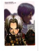 BUY NEW hack - gu - 132918 Premium Anime Print Poster
