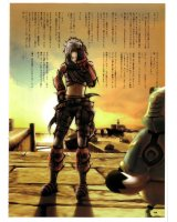 BUY NEW hack - gu - 133759 Premium Anime Print Poster