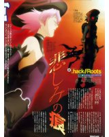 BUY NEW hack roots - 93439 Premium Anime Print Poster