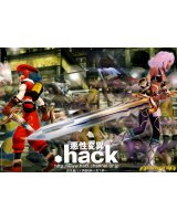 BUY NEW hack - sign - 114559 Premium Anime Print Poster