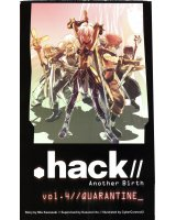 BUY NEW hack - sign - 135223 Premium Anime Print Poster