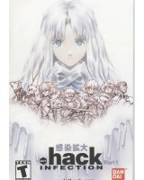 BUY NEW hack sign - 14143 Premium Anime Print Poster