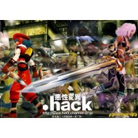 BUY NEW hack sign - 23144 Premium Anime Print Poster