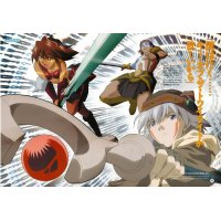 BUY NEW hack sign - 24141 Premium Anime Print Poster