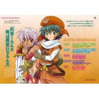 BUY NEW hack sign - 25862 Premium Anime Print Poster