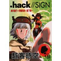 BUY NEW hack sign - 25913 Premium Anime Print Poster
