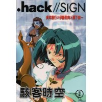 BUY NEW hack sign - 25914 Premium Anime Print Poster
