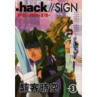 BUY NEW hack sign - 25915 Premium Anime Print Poster