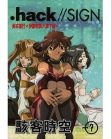 BUY NEW hack sign - 25918 Premium Anime Print Poster