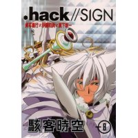 BUY NEW hack sign - 25919 Premium Anime Print Poster