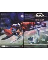 BUY NEW hack sign - 26017 Premium Anime Print Poster