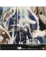 BUY NEW hack sign - 26038 Premium Anime Print Poster