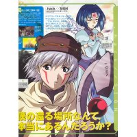 BUY NEW hack sign - 83316 Premium Anime Print Poster