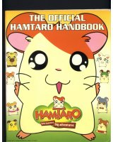 BUY NEW hamtaro - 120939 Premium Anime Print Poster