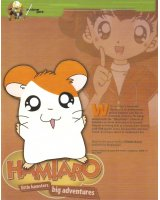 BUY NEW hamtaro - 192352 Premium Anime Print Poster