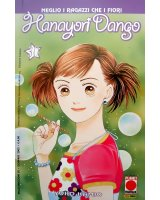 BUY NEW hana yori dango - 112397 Premium Anime Print Poster