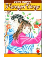 BUY NEW hana yori dango - 136261 Premium Anime Print Poster