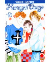 BUY NEW hana yori dango - 136266 Premium Anime Print Poster