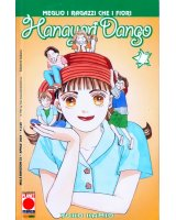 BUY NEW hana yori dango - 136271 Premium Anime Print Poster