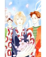 BUY NEW hana yori dango - 148141 Premium Anime Print Poster