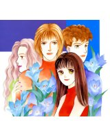 BUY NEW hana yori dango - 148173 Premium Anime Print Poster